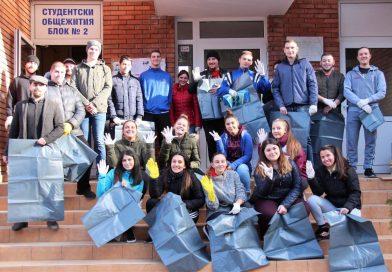 Студенти във Велико Търново почистиха района около общежитията си